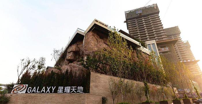 重庆星耀天地项目